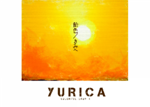 yurica colorful 4 2.png